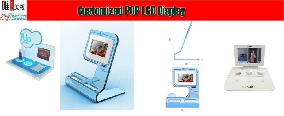 Quality LCD Digital Photo Frame & WIFI Digital Photo Frame Manufacturer