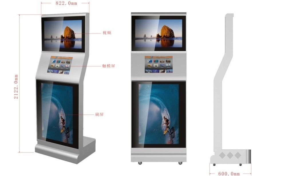 40 Inch Floor Standing LCD Advertising Player
