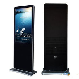 China Bank / Airport Floor Standing LCD Advertising Player With 8ms Responsive Time factory