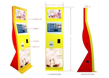 China 19 Inch LCD Advertising Display , WIFI Network Advertising Digital Signage factory